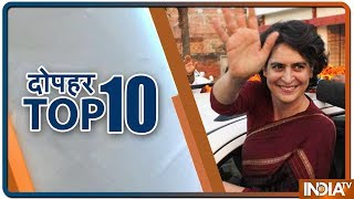 Dopahar 10 | March 19, 2019 - INDIATV