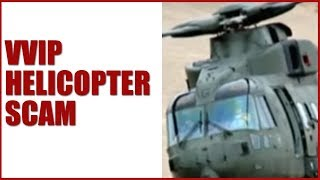 Mega Exclusive: Shocking Facts About VVIP Chopper Scam - NEWSXLIVE