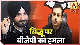 Sidhu's repeated mistakes indicate towards a conspiracy, says Sambit Patra - ABPNEWSTV
