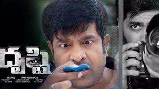 Drushti Teaser || Rahul Ravindran || Pavani Gangireddy || Vennela Kishore || Ram Abbaraju - IGTELUGU