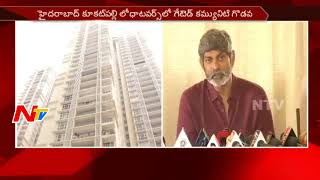Lodha Tower Residents Protest Against Builder's New Schemes || Hyderabad || NTV - NTVTELUGUHD