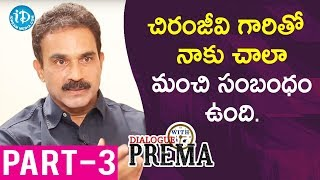 Actor Sai Chand Exclusive Interview - Part #3 | Dialogue With Prema - IDREAMMOVIES