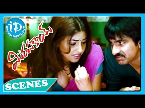 Mirapakay Movie - Ravi teja, Richa Gangopadhyay Nice Love Scene