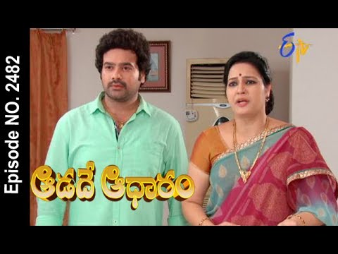 Aadade Aadharam | 30th June 2017 | Full Episode No 2482 | ETV Telugu | cinevedika.com