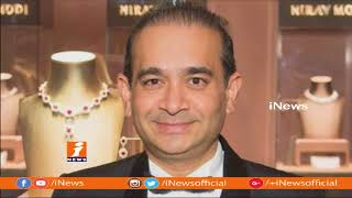 Interpol Issues Red Corner Notice Against Nirav Modi | iNews - INEWS