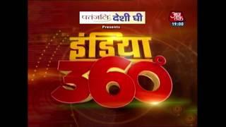 दाती महाराज की पीड़ित शिष्या पहली बार AajTak पर   इंडिया 360 - AAJTAKTV
