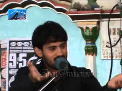 ZAKER FAKHER ABBAS HASHMI OF TAUNSA SHARIF PART 2