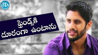 I Never Had Freedom To Hang Out With My Friends - Naga Chaitanya || #premam - IDREAMMOVIES