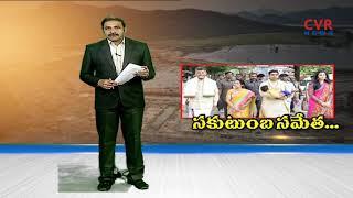 సకుటుంబ సమేత...| CM Chandrababu Family Members in Polavaram Spillway Gallery Walk | CVR News - CVRNEWSOFFICIAL