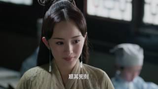 電視劇三生三世十里桃花 Eternal Love(a.k.a. Ten Miles of Peach Blossoms)EP51 楊冪 趙又廷 CROTON MEGAHIT Official