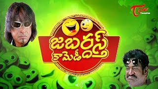 Jabardasth Comedy Scenes 23 | Hilarious Telugu Comedy Scenes Back to Back - NAVVULATV