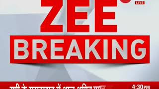 Breaking News: 4 Naxals gunned down by security forces in Sukma - ZEENEWS