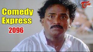 Comedy Express 2096   Back to Back   Latest Telugu Comedy Scenes   #ComedyMovies - TELUGUONE