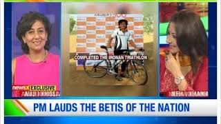 Girl Power: Athlete Anju Khosla on NewsX - NEWSXLIVE