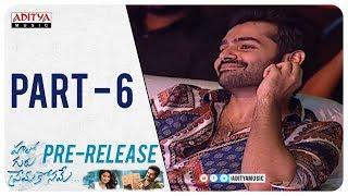 Hello Guru Prema Kosame Pre Release Event Part 6 | Ram Pothineni, Anupama Parameswaran | DSP - ADITYAMUSIC