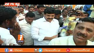 Political Leaders Plan To Attract Voters For Upcoming Election In Anantapur | Loguttu | iNews - INEWS
