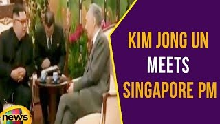 Kim Jong Un Arrives in Singapore for Historic Summit, Meets Singapore PM | Mango News - MANGONEWS