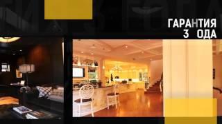Ремонт квартир и коттеджей в ГК «Фундамент» (1) 30 сек.