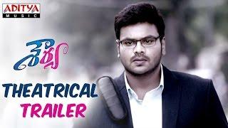 Shourya Theatrical Trailer || Shourya Movie || Manchu Manoj, Regina Cassandra, K.Vedaa - ADITYAMUSIC