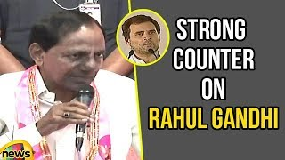 CM KCR Strong Counter on Rahul Gandhi | TRS Pragathi Bhavan | KCR Fire on Rahul Gandhi | Mango News - MANGONEWS