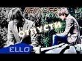 Посмотреть клип ALEXANDER PROJECT - Отпусти