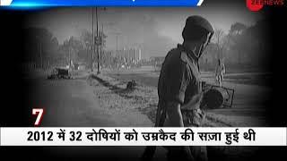 Naroda Patiya massacre: A look at how the case progressed so far - ZEENEWS