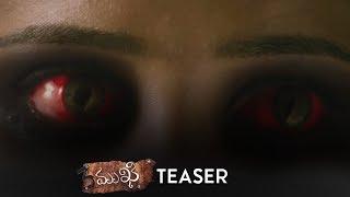 3 Mukhi Movie Teaser |  Aishwarya Addala | Satyanand | Gopi Chand | Yadha Kumar | TFPC - TFPC