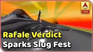 SC's verdict on Rafale deal relief for govt but sparks pol slug fest  Master Stroke - ABPNEWSTV