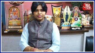 महिला कार्यकर्ता तृप्ति देसाई हिरासत में लिया गया - AAJTAKTV