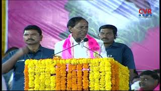 CM KCR Powerfull Speech at TRS Praja Aashirwada Sabha at Nalgonda | Part 2 | CVR News - CVRNEWSOFFICIAL