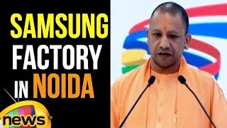 Yogi Adityanath Speech at the Inauguration of Samsung Factory in Noida | Latest News | Mango News - MANGONEWS