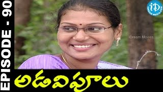 Adavipoolu    Episode 90    Telugu Daily Serial - IDREAMMOVIES