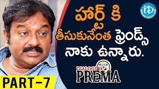 Director V V Vinayak Interview Part #7 | Dialogue With Prema | Celebration Of Life - IDREAMMOVIES