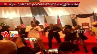 American President Barack Obama Dance During his Africa Trip