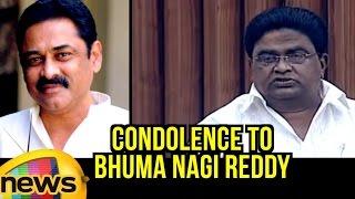 Jaleel Khan Pays Condolence To MLA Bhuma Nagi Reddy In AP Assembly | Mango News - MANGONEWS