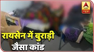 4 member of a family including a 12-day old infant found dead in Raisen - ABPNEWSTV