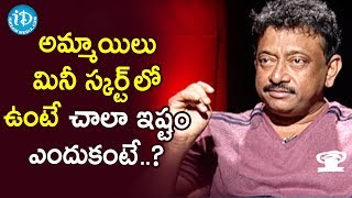 RGV About Bombay Culture | RGV About Hard Work | Ramuism 2nd Dose | iDream Telugu Movies - IDREAMMOVIES