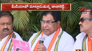 Congress Leader Jana Reddy Comments On CM KCR | Jana Reddy Press Meet | CVR NEWS - CVRNEWSOFFICIAL