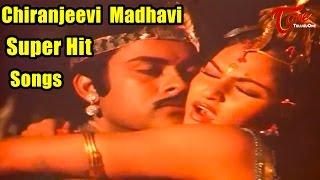 Mega Star Chiranjeevi ||  Madhavi || Telugu Super Hit Songs - TELUGUONE