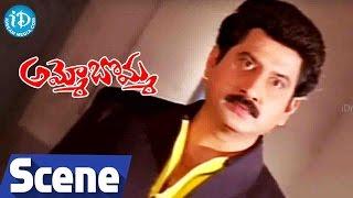 Ammo Bomma Movie Scenes - Gangaram Doll Tries To Kill Soumya || Rajendra Prasad || Suman - IDREAMMOVIES