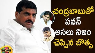 Botsa Satyanarayana Press Meet over Alliance with Janasena and Agrigold Case | Mango News - MANGONEWS