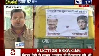 Delhi polls 2015: Aam Aadmi Party violated model code, says Election Commission - ITVNEWSINDIA