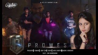 PROWESS Telugu Short Film || 2018 || Vfx - YOUTUBE