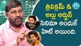 Director Ram Prasad about Allu Arjun Julayi Movie | Tollywood Diaries with Muralidhar #4 - IDREAMMOVIES