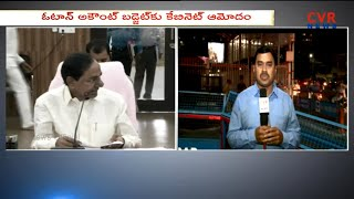 Telangana Cabinet Meeting Ends |  Key Decisions | Pragathi bhavan | CVR News - CVRNEWSOFFICIAL