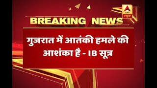 Gujarat: PM Modi, Rahul Gandhi do not get permission for road show post suspicion of lone - ABPNEWSTV