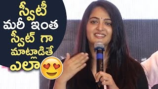 Anushka Cute & Cool Interaction With Media About Baahubali 2 | Anushka Cute Speech | TFPC - TFPC