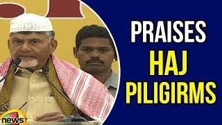 AP CM Chandrababu Naidu Speech in Amaravati | Praises Haj Piligirms  | Mango News - MANGONEWS