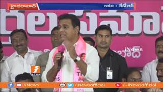 TRS Working President KTR Satire on Congress Leaders over EVM Tampering in Elections | iNews - INEWS