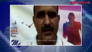 video : एनडीआरएफ द्वारा शहीदों के सम्मान में मैराथन का आयोजन